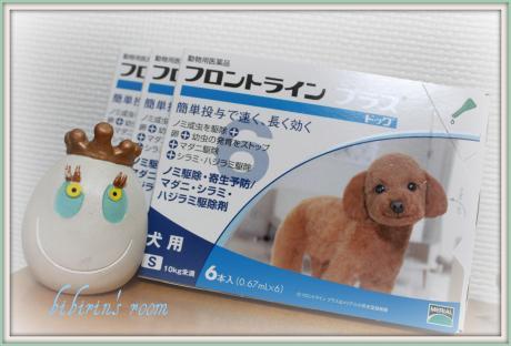 070301-1_convert_20110920013107.jpg