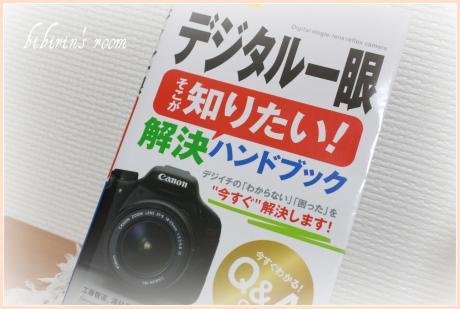 111701-1_convert_20111117015950.jpg