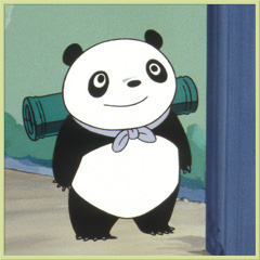 パンダコパンダより「パンちゃん」