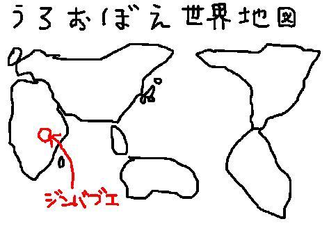 ジンバブエを詳細に記した世界地図