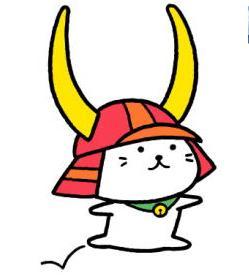 彦根城マスコット「ひこにゃん」