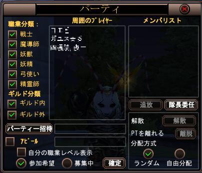 周囲のキャラクター検索