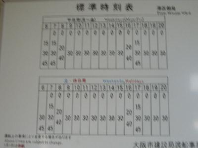 ten-04.jpg
