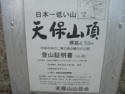 ten-08.jpg