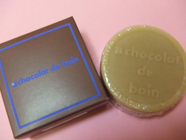 お風呂のチョコレート♪