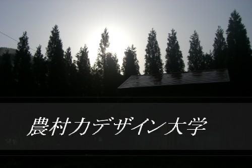 ikeda20070415_0.jpg