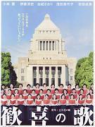 ★★:意図が見えん、、、なぜに国会議事堂?