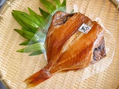 赤魚醤油干(真空)a