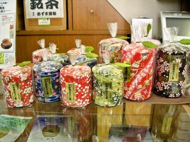 加賀棒茶(茶筒①)