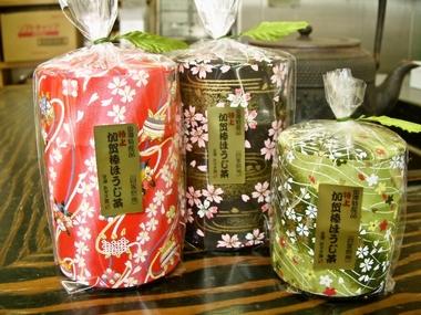 加賀棒茶(茶筒②)