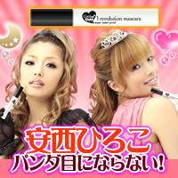 thumbnail_maskara.jpg
