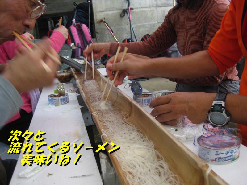 photo-hg032.jpg