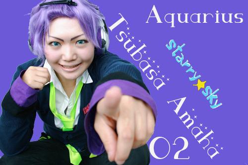 apuarius1.jpg