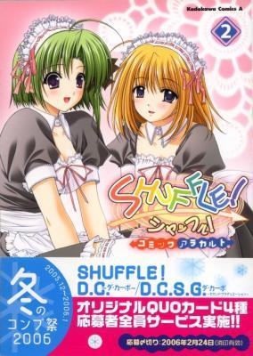 SHUFFLE! 3