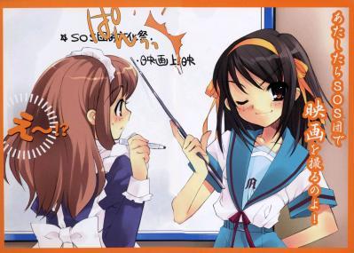 kanji-file-name-427.jpg