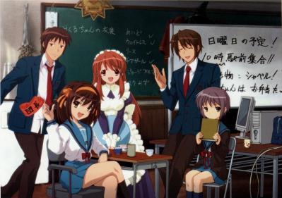kanji-file-name-482.jpg
