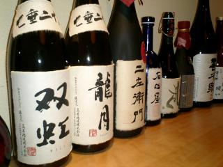 幻のお酒1