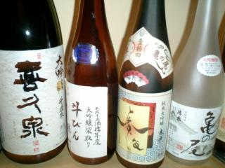幻のお酒2