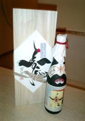 幻のお酒3