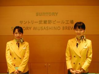 武蔵野ビール工場