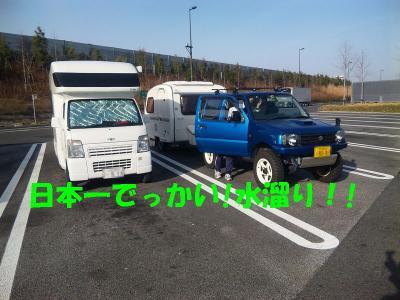 DVC00102.jpg