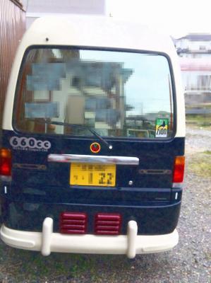 DVC00113.jpg