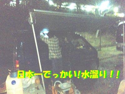DVC00116.jpg