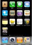 iphonenow052601.jpg