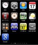 iphonenow052603.jpg