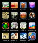 iphonenow052605.jpg