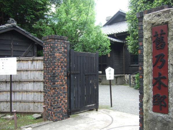 乃木邸玄関