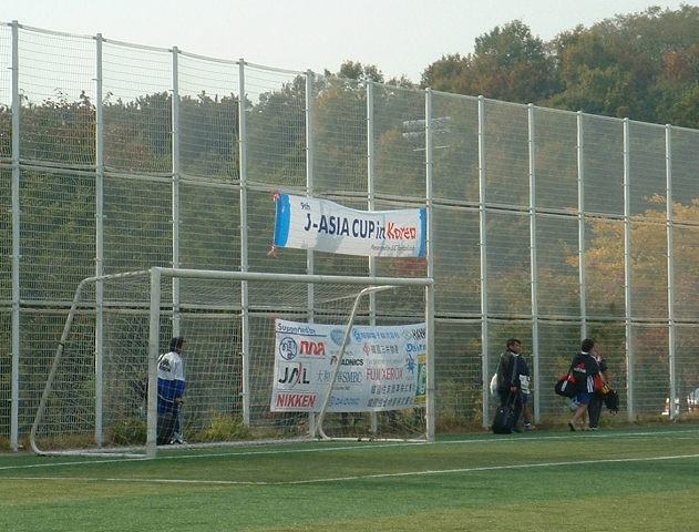 J-Asia Cup