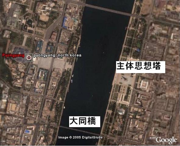 衛星写真(主体思想塔)