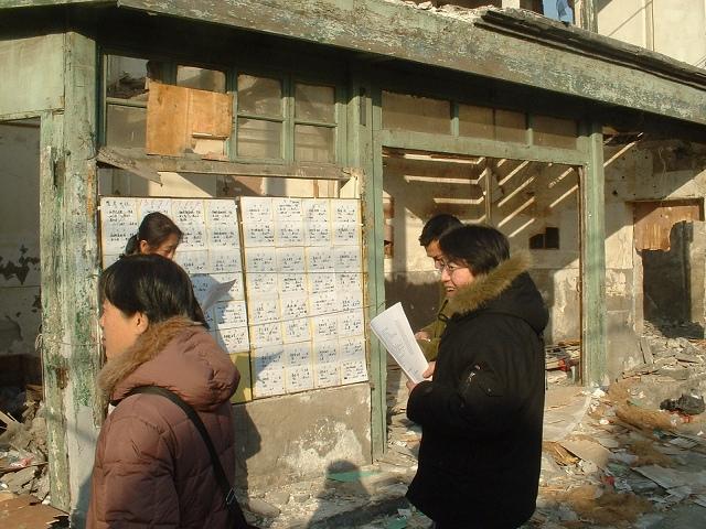 取り壊し家屋と不動産広告