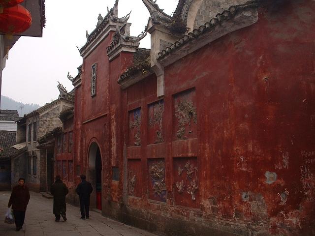 朝陽宮外壁