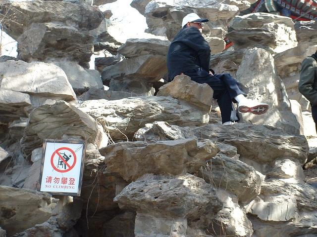岩登りおじさん