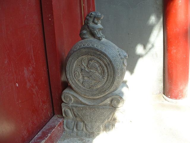 門枕石丸獅子(前拐棒胡同東口)