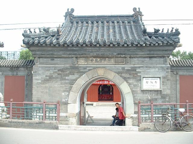 智化寺正門
