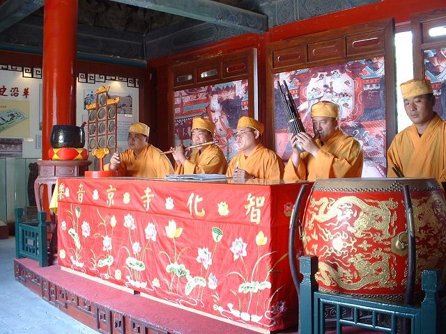 智化寺仏楽
