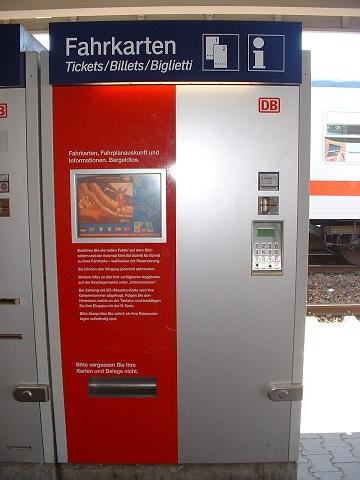 切符販売機