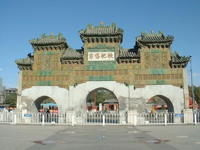 東岳廟牌坊