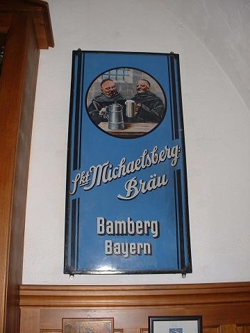 ビール醸造博物館 旧看板