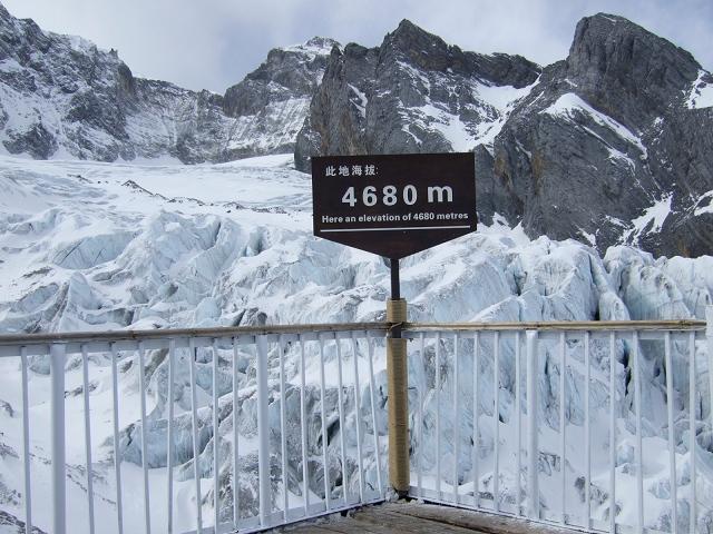 玉龍雪山4680m