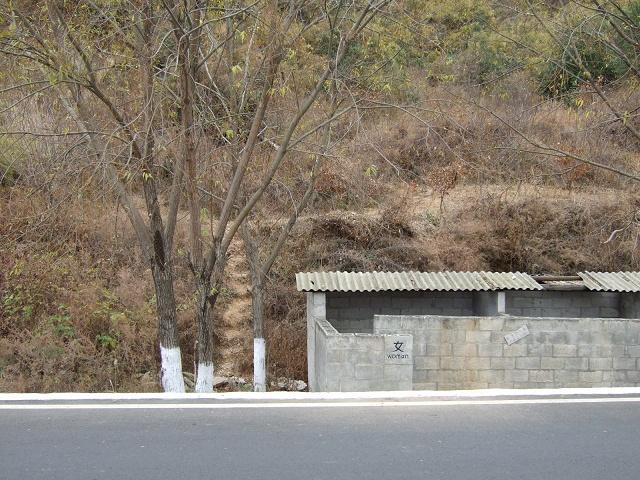 長江第一湾高台入口