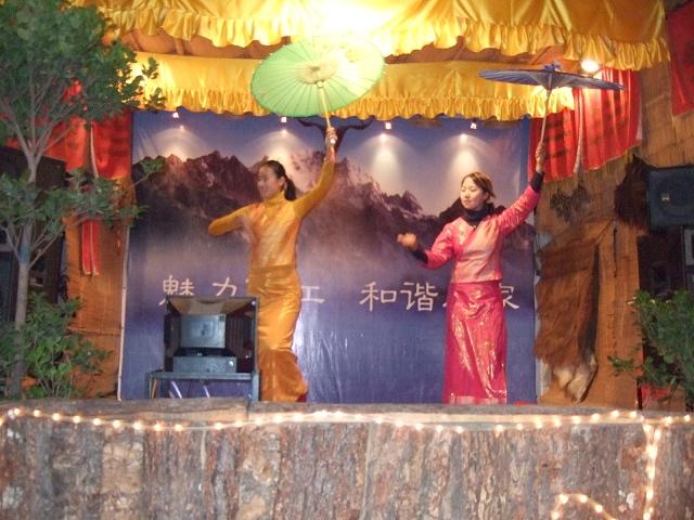 麗江民族舞踊