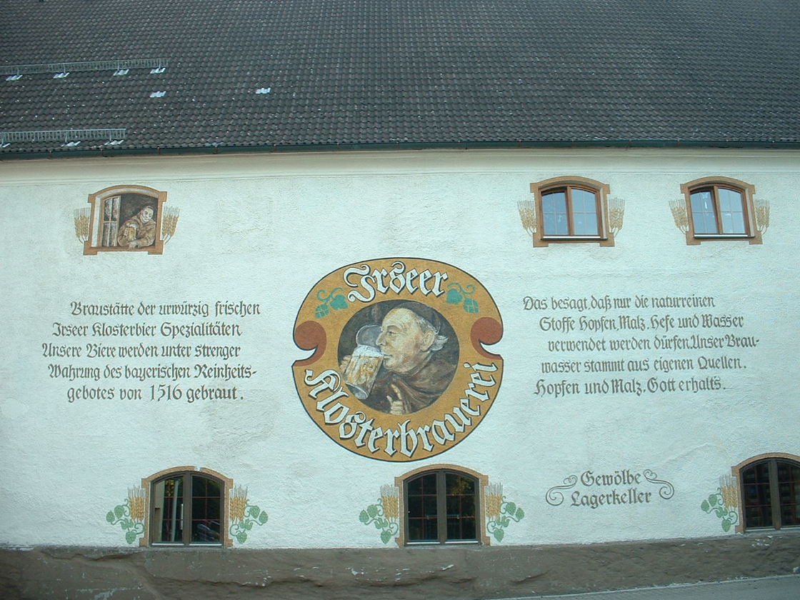 イルゼー醸造所