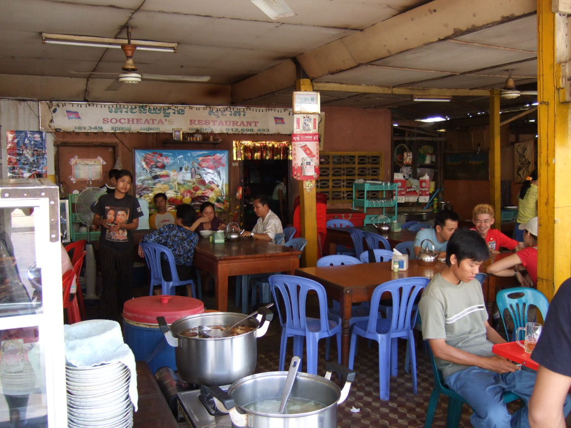 市場の食堂