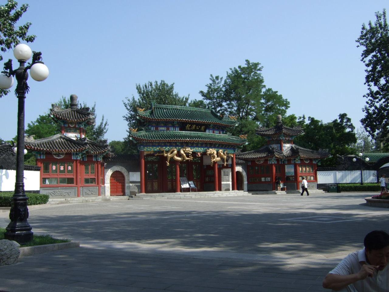 龍潭公園西北門
