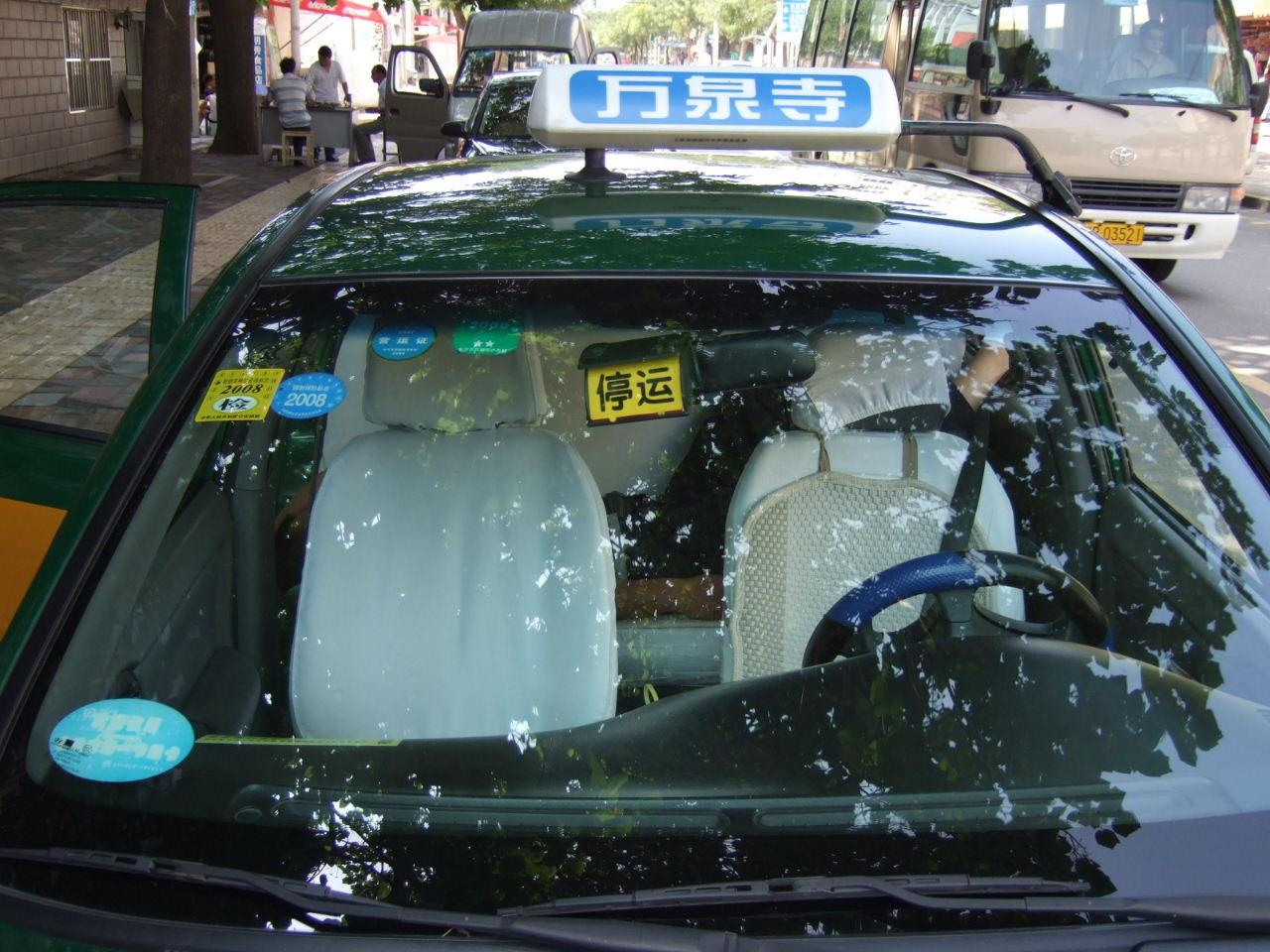 先農壇タクシー停車