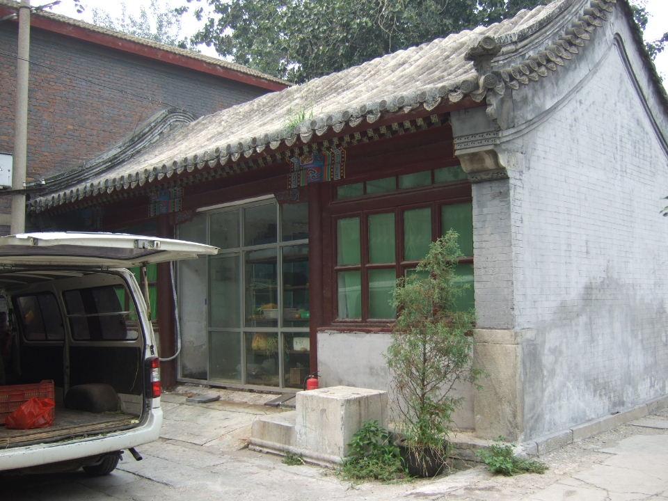 15桂公府正門